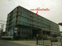 ห้องชุดหลุดจำนอง ธ.ธนาคารทหารไทย ชลบุรี เมืองชลบุรี แสนสุข