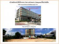Condominiumหลุดจำนอง ธ.ธนาคารธนชาต ชลบุรี เมืองชลบุรี แสนสุข